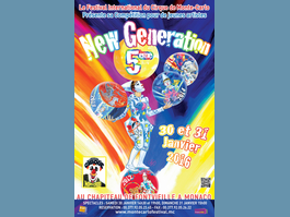 5th New Generation Competition
