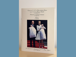 Publication of a Supplement on the Birth of the Royal Children  to Accompany the Official Journal of 9 December 2016